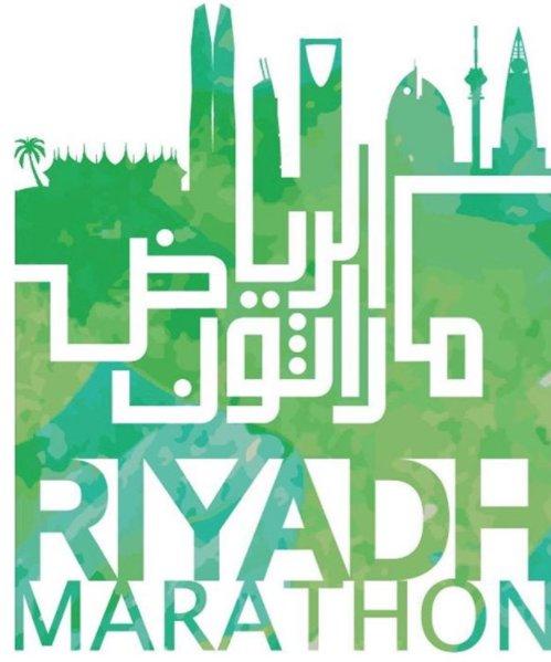 riyadh-hm-2018-logo