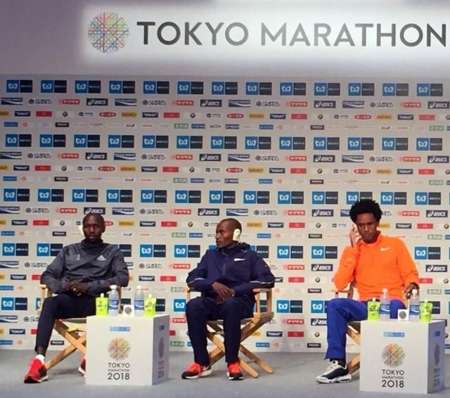 tokyo-mar-2018-pk-elite-invited