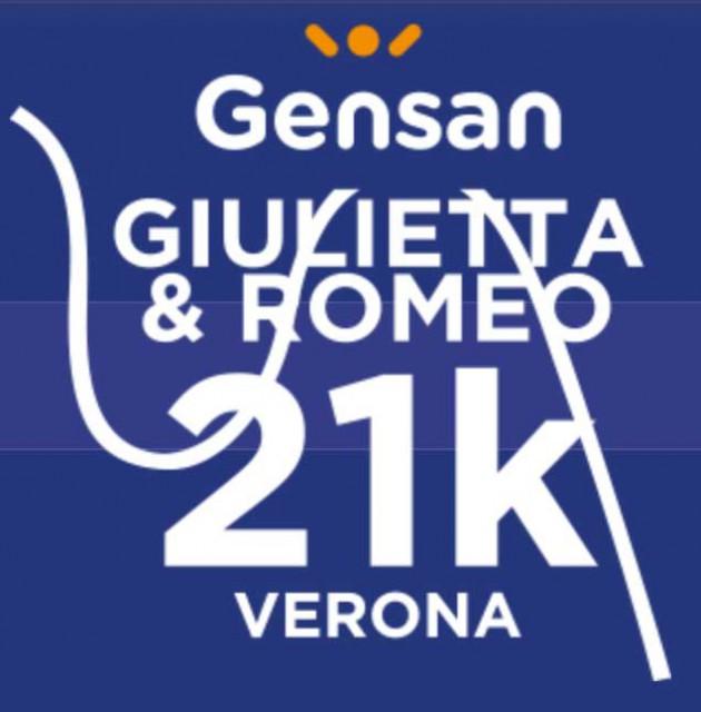 verona-hm-2019-logo
