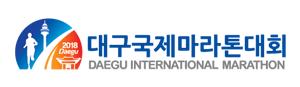 daegu-mar-2018-logo