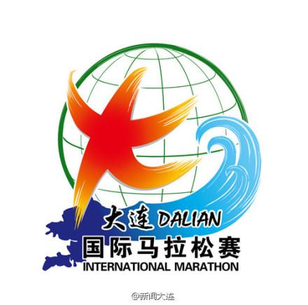 Dalian_logo