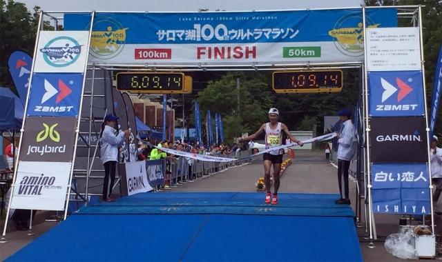 saroma-100km-winner-kazami-wr