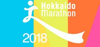 hokkaido-mar-2018-logo