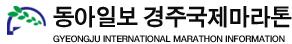 gyeonju-mar-logo