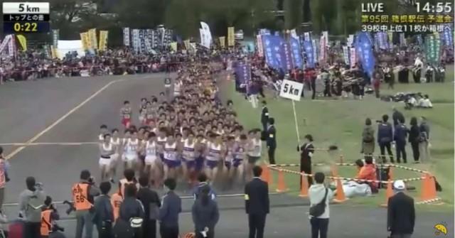 yosenkai-2018-5km-masse