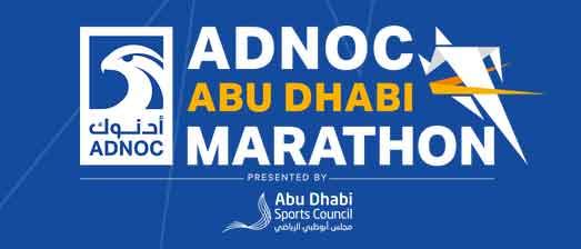 abu-dhabi-mar-2018-logo