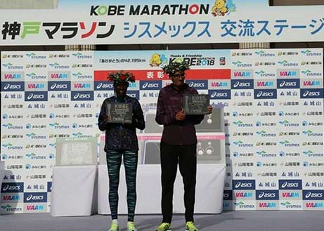 kobe-mar-2018-winners-ceremony-