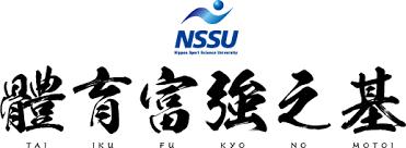 nittai-univ-logo