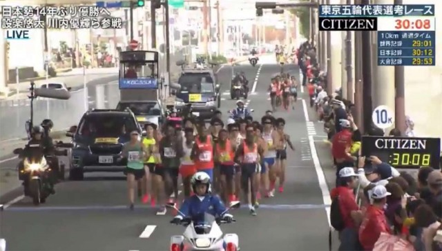 fukuoka-mar-2018-10km