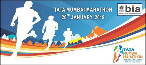 mumbai-mar-2019-logo