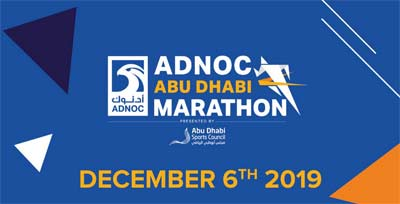abu-dhabi-mar-2019-logo