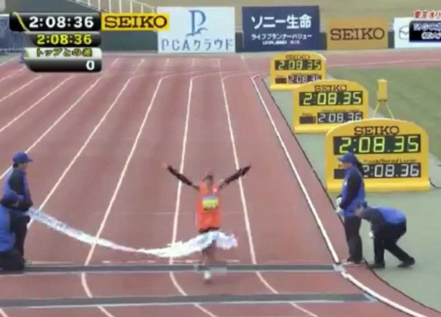 beppu-oita-mar-2019-winner