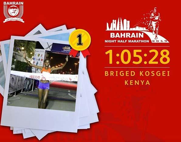 bahrain-hm-2019-winner-kosgei