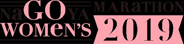 nagoya-mar-2019-logo