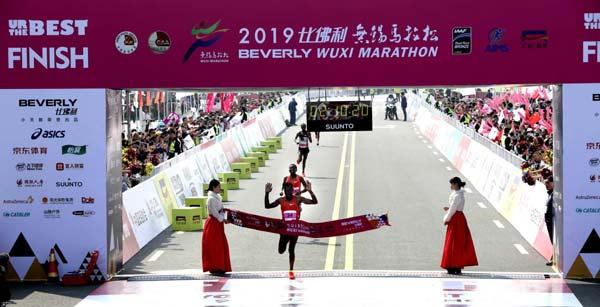 wuxi-marathon-2019-finish-men