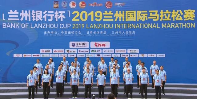 lanzhou-mar-2019-starter