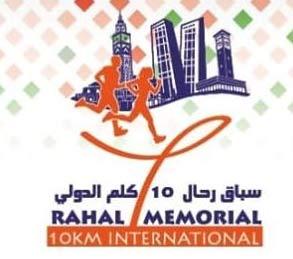 rahal-10km-logo